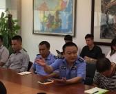 行政管理中心召开安全工作专项会议