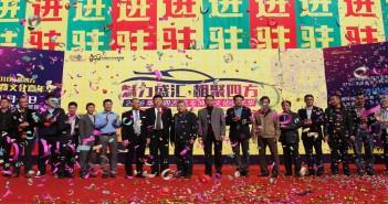 2016华伟四方汽车消费文化嘉年华活动圆满结束 扬帆新征程