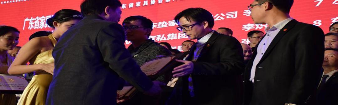华伟家具参加省家协第六届理事会就职暨二十五周年庆典