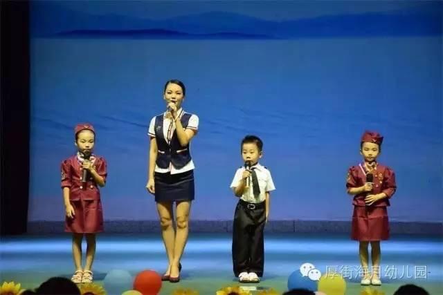 海月幼儿园2016年 三年时光.爱与成长 大班毕业典礼文艺汇演圆满成功