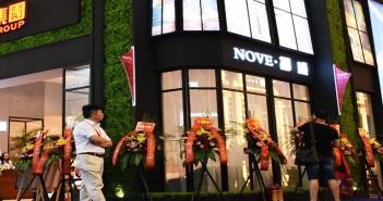 新古传说·挪威,36届名家具展上的一股清泉!